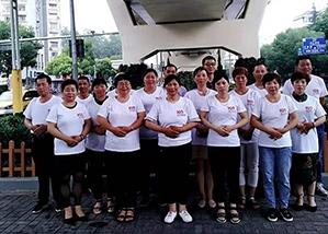 苏州上海保洁员培训