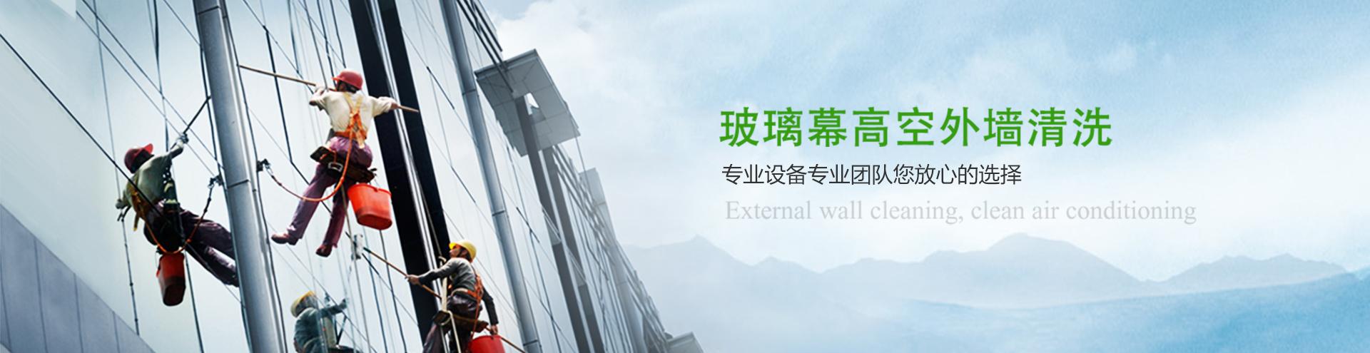 上海家政保洁